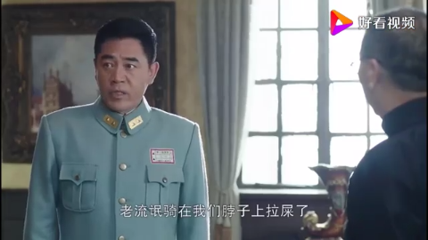 信者无敌:姐妹几个这是干啥呢,看给刘委员吓得,赶紧道歉