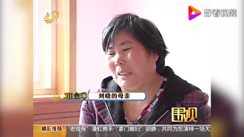 小伙身患白血病,母亲想让丈夫回来照顾儿子,不料丈夫竟然被逮捕