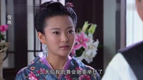 女鬼子很生气中国男人巧用一面镜子哄得她心花怒放
