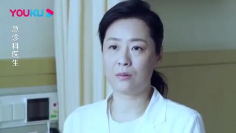 急诊科:母亲抗癌三年没多长时间,江晓琪建议不折腾,家属:谢谢