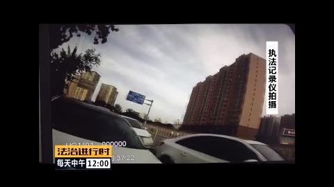 北京突发:外地牌照轿车闯卡逃逸,交警差点被撞飞