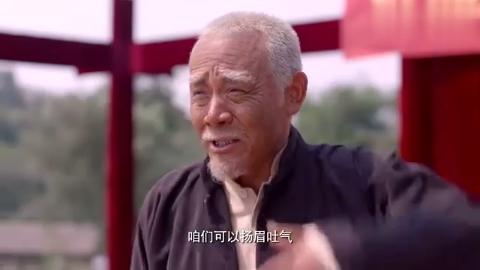 老农民大结局:牛大胆讲述六十年的土改经历,台下老人集体落泪!