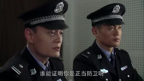 杜江演的帅哥被抓,自认为是正当防卫,警察:看你把人打成啥!
