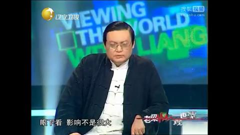 """老梁观世界:美国政府""""关门""""多大的事(3)"""