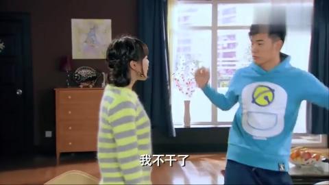 《爱情公寓》邓家佳和陈赫辩论人情跑得快有糖吃跑得慢死无全尸