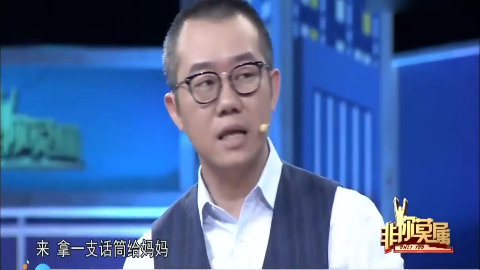 25岁小伙3个月减肥65斤不料台上竟敢怒怼老板涂磊太有毛病