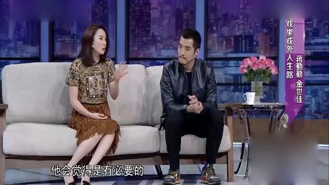 陈建斌拍戏下手太重老婆屁股都被打肿了蒋勤勤太疼了