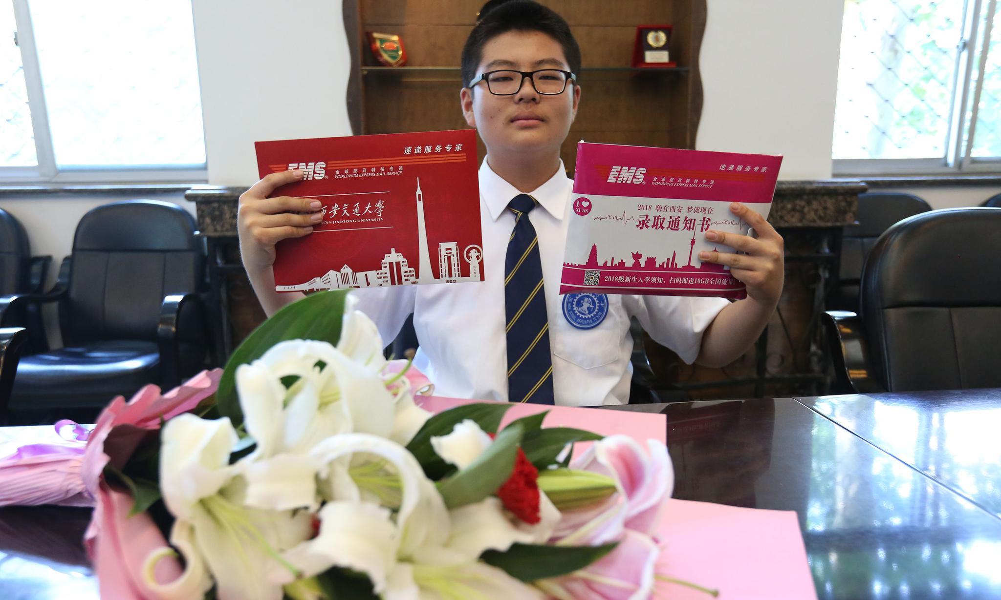 陕西第一封高考录取通知书 主人为15岁学霸