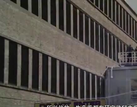 高智商罪犯拿玩具枪洗劫华尔街银行,隔三差五还越狱玩