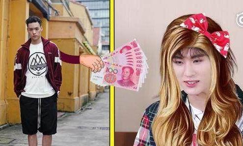 《偶像练习生》郑锐彬专访变成女生想嫁董又霖,因为他太有钱了