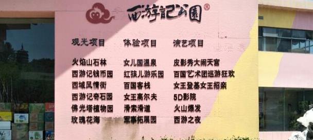 """北京这个""""免门票""""景点,还附带动物园,但当地人都不知道"""