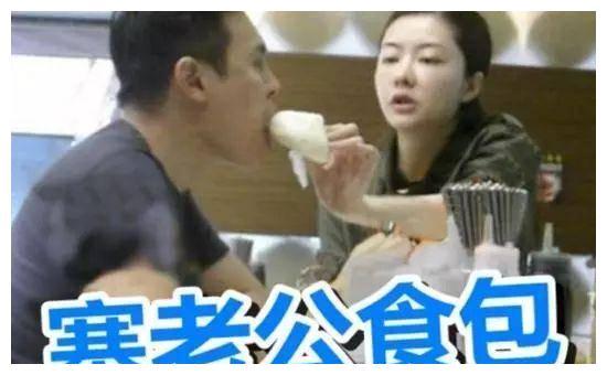 明星夫妻互相喂食,邓超孙俪有爱,张卫健张茜超自然!