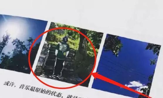 王源接受专访稿费全捐,当看到他的穿衣打扮后,网友直呼:作秀
