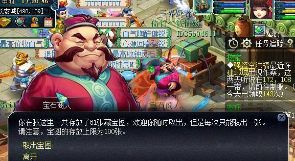 梦幻西游:打图玩家的三界功绩消耗,真负数月光族
