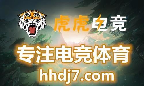 台湾老粉丝聊Maple现状:没了以前的气势