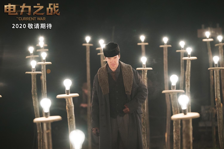 """《电力之战》首曝预告   爱迪生""""大战""""特斯拉"""