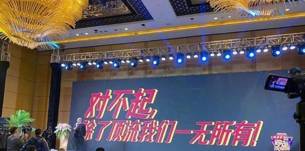 芒果台跨年演唱会泄露歌手2020名单 肖战那英林俊杰或首发