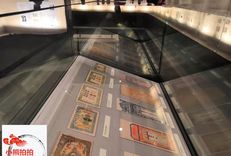 货币是商品交换的产物,古钱币文化内容丰富多彩,特色的钱币之学