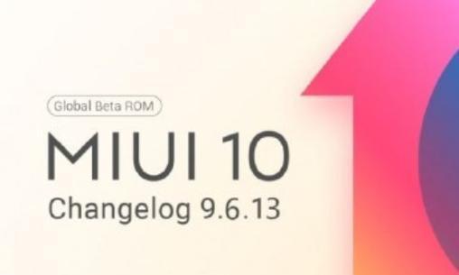 小米今日官宣停止MIUI全球Beta版测试,原因只有一条——稳定性