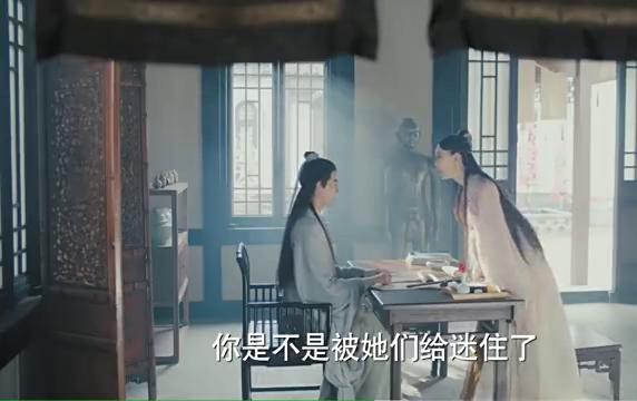 白素贞和小青假装丢钱袋考验许仙,回来夸个不挺,越看越喜欢
