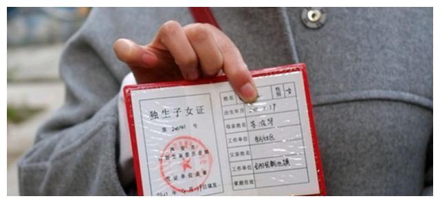 从明年起,农村凭着这两个证就能领钱,有农村户口的早点办理