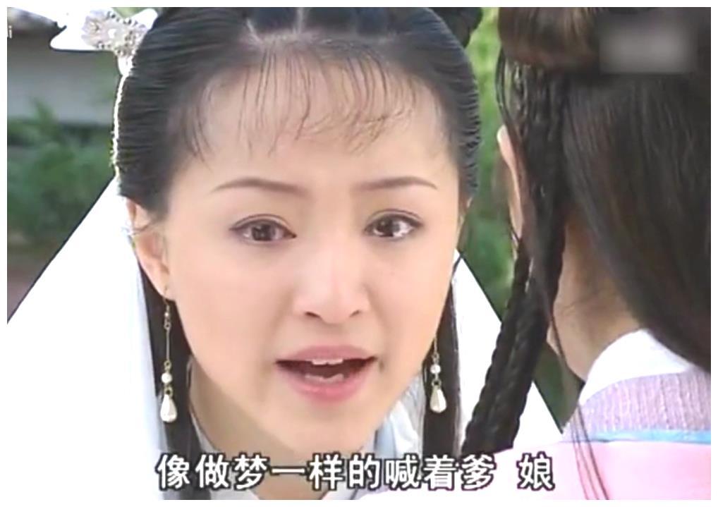 《无敌县令》中出现的大小姐们,姜雨珊渴望温暖,喜鹊被家仆养大