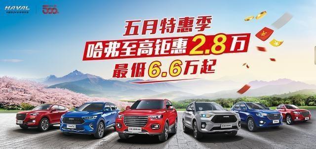 http://www.bjhexi.com/qichexiaofei/641859.html