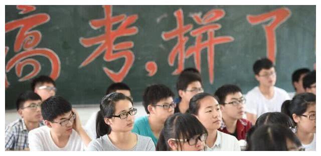 2019河南高考一分一段表公布,13万人超一本线,考生无法报考了