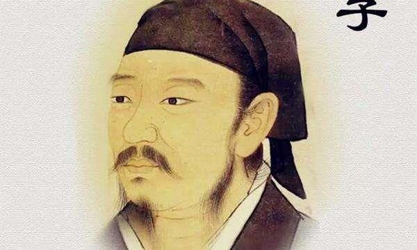 继孟子之后有一位儒家的集大成者—荀子