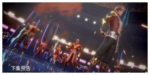 斗罗大陆:火元素学院参上,象甲宗都不敢与其正面抗衡的队伍