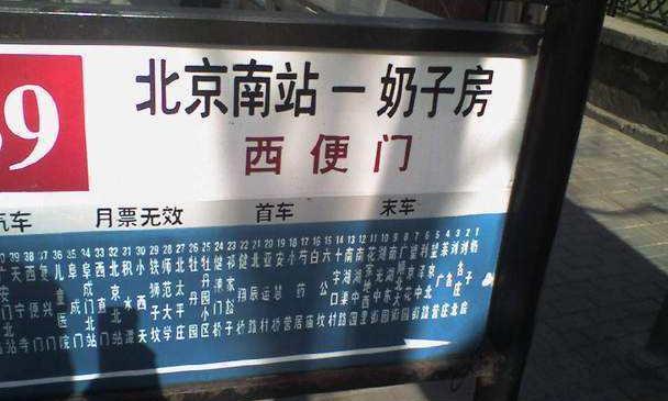 """我国最""""难懂""""的车站名,很多人因此下错车,当地人听一次笑一次"""