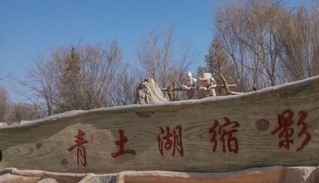 中国再创绿色奇迹!甘肃一湖泊干涸50年,曾经比625个西湖还大