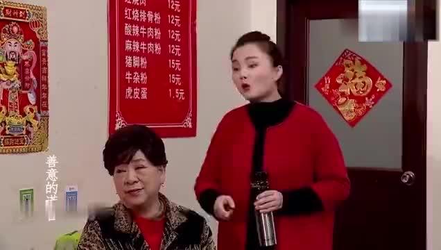 湖南方言剧:张蔓玉追着丹丹打三人忙劝,丹丹又惹了什么祸?