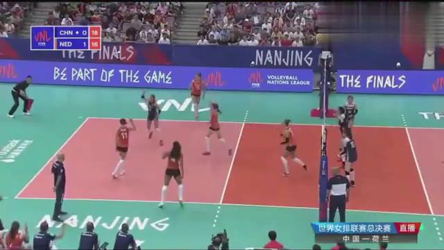 女排夺冠回顾龚翔宇发球直奔死角,结果却让人没有想到
