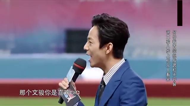 国家队跨栏成员谢文骏,展示八步起步跨栏,惊了众人!