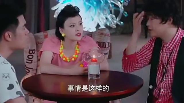 我的冤家住对门:潘向东终于找到合适的女朋友,张粉红不高兴了