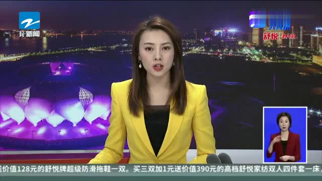 章莹颖案作案细节曝光嫌犯强奸女子后棒打斩首弃尸