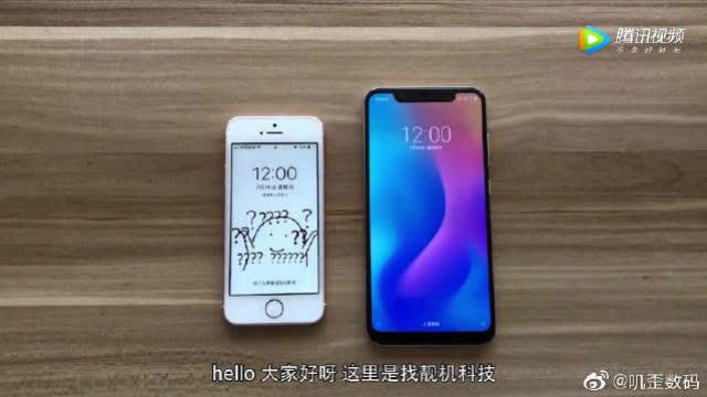 ios12的iPhone SE和小米8对比吃鸡