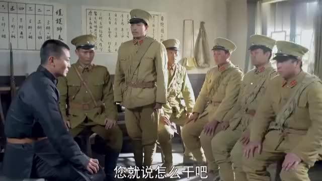 男子策反伪军团长,万万没想到竟有奸细去告密,团长及时一枪击毙