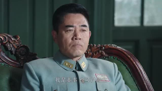 师长要求法国人为涨价的事情道歉,不料日本人趁机挑拨中法关系