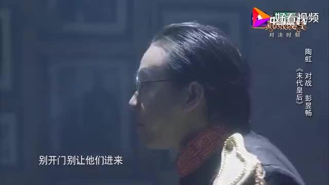 演员的诞生:陶虹演绎《末代皇帝》,这生活过得,悲喜交加