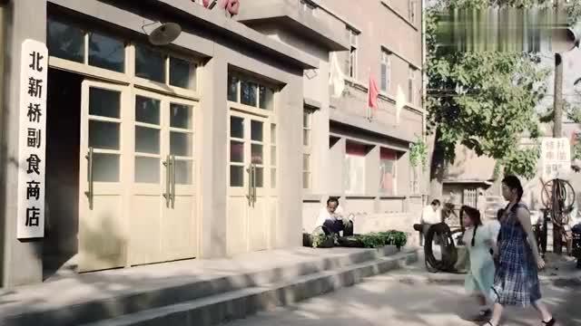情满四合院:许大茂准备回于海棠家,一心想着要娶于海棠