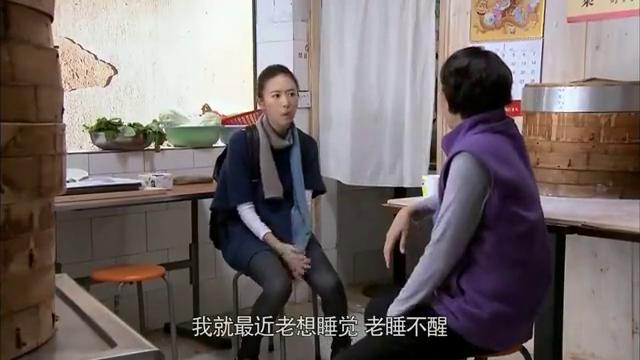 婆婆嫌小曼好吃懒做,没想到小曼已经怀孕七周