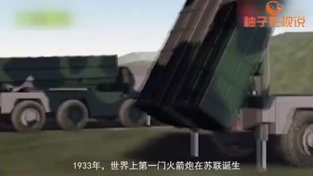 威力最猛火箭炮约巴龙,总填装火箭弹数达240枚,可炸平一座山