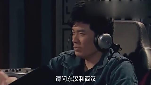 爱情公寓:曾小贤提问历史问答题,竟被这些观众瞬间秒杀!
