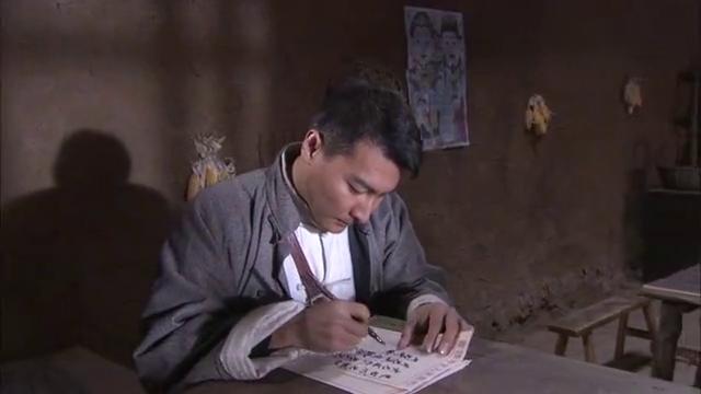 飞虎队:政委帮队长写入党申请书,还偷偷给了他一样宝贝