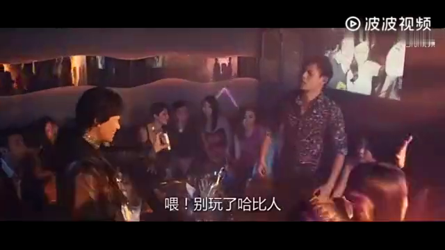 王宝强调戏黄圣依,甄子丹英雄救美反被狂甩耳光