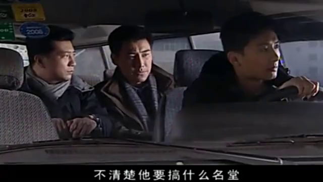 使命:李春江等人盯梢,突然接到吴局电话,信用社遭抢劫了