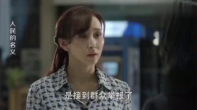 人民名义:李达康一旦认真,祁同伟权力化为泡影:小警察都不听话