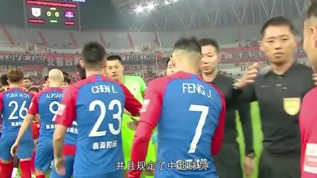 中国足协再闹笑话,先是推出限薪令,如今允许超级外援薪水不受限